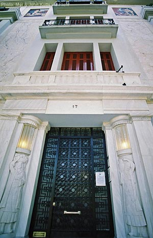 Athens Art Deco Building